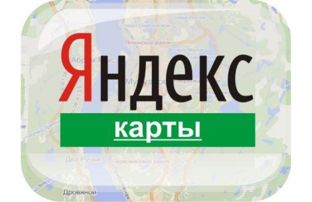 Остров Сахалин пропал на В«Яндекс.КартахВ»